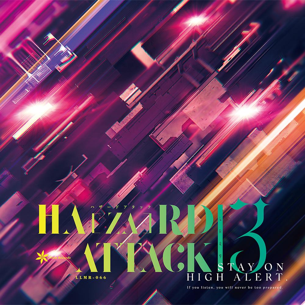 HA[ZA]RD ATTACK 3